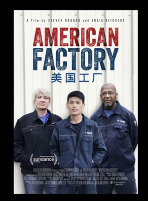 Poster for American Factory.jpg